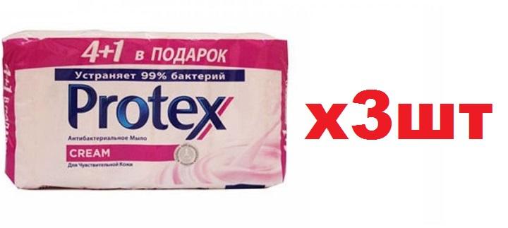 Protex Мыло 5шт*70г Для Чувствительной кожи 3шт