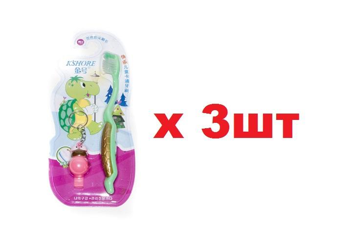 Зубная щетка детская №502 с игрушкой (свисток) 3шт