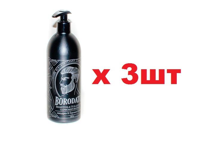 Borodatos Шампунь-гель для душа 500мл 2в1 Для мужчин 3шт