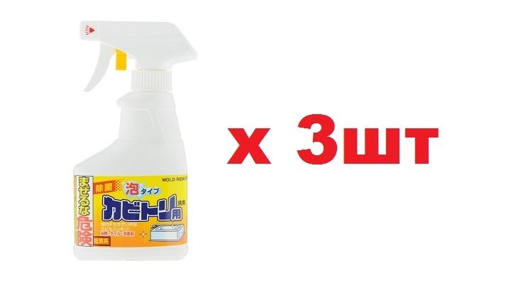 Rocket Soap Средство Чистящее против стойких загрязнений 300мл 3шт