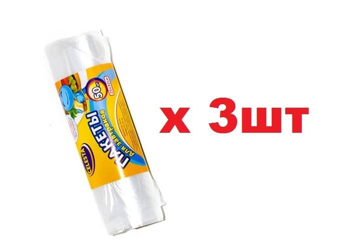 392 Celesta Пакеты для завтраков 50шт 3шт
