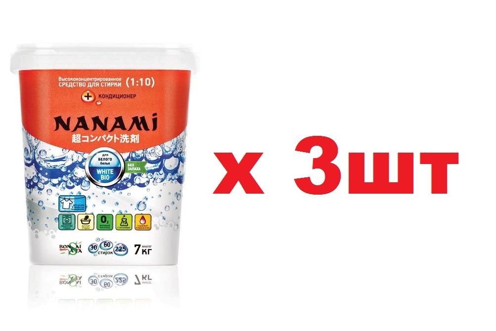Nanami Средство для стирки белья Высококонцентрированное 700г для белого белья 3шт