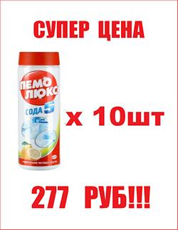 117562286 Те, кто уже участвовал в закупке, отлично знают - цены сказочные! Выбираем  тут: www.regionsale.ru. Цены на сайте оптовые